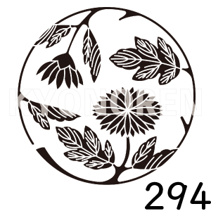 菊枝丸(きくえだまる)家紋294のれんkyonoren.com