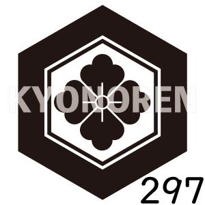 亀甲に花角(きっこうにはなかく)家紋297のれんkyonoren.com