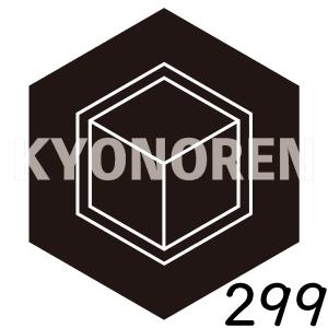 亀甲に三つ菱(きっこうにみつびし)家紋299のれんkyonoren.com