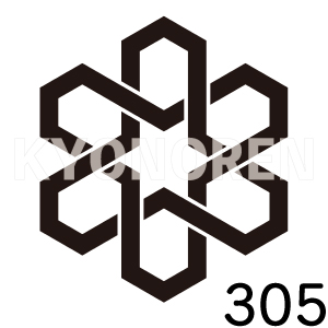 六つ組み合い亀甲(むつくみあいきっこう)家紋305のれんkyonoren.com