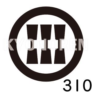 丸に三つ並び杵(まるにみつならびきね)家紋310のれんkyonoren.com