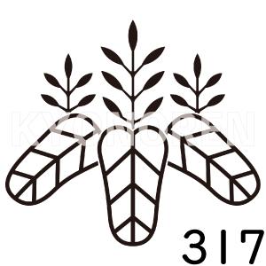 太閤桐(たいこうぎり)家紋317のれんkyonoren.com
