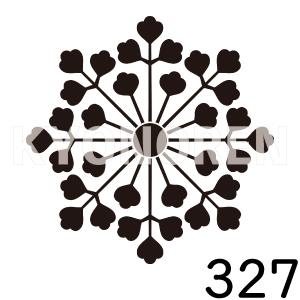 変り花の桐車(かわりはなのきりぐるま)家紋327のれんkyonoren.com