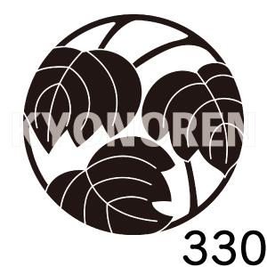 青桐の丸(あおぎりのまる)家紋330のれんkyonoren.com