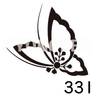 中陰桐飛び蝶(ちゅうかげきりとびちょう)家紋331のれんkyonoren.com