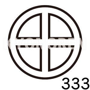 陰轡(かげくつわ)家紋333のれんkyonoren.com