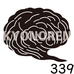 降り雲(おりぐも)家紋339のれんkyonoren.com