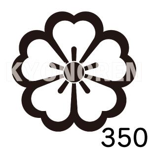 中陰桜(ちゅうかげさくら)家紋350のれんkyonoren.com