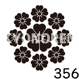 九曜桜(くようざくら)家紋356のれんkyonoren.com