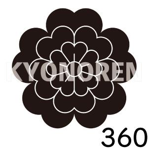 変り八重桜(かわりやえざくら)家紋360のれんkyonoren.com